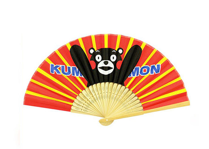 DIY Plain Personalised Hand Fans Foldable Bamboo Fan For Commercial Promotion